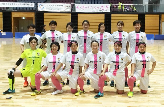 KYFA第15回九州女子フットサル選手権大会