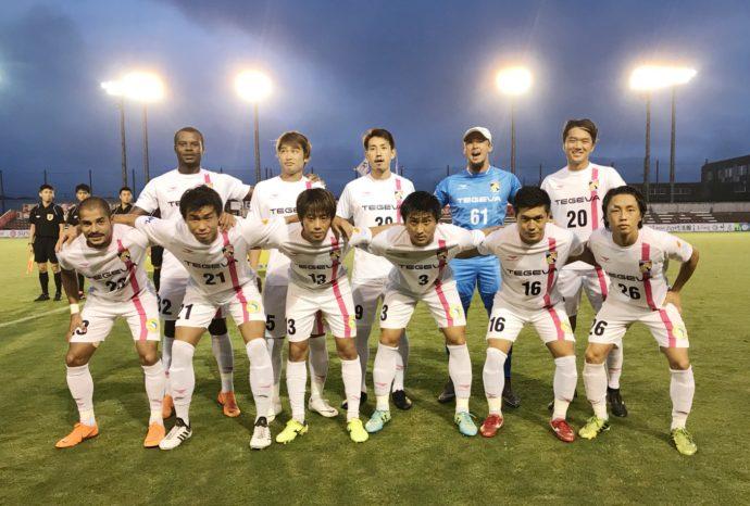 「テゲバジャーロ宮崎 vs Honda FC」