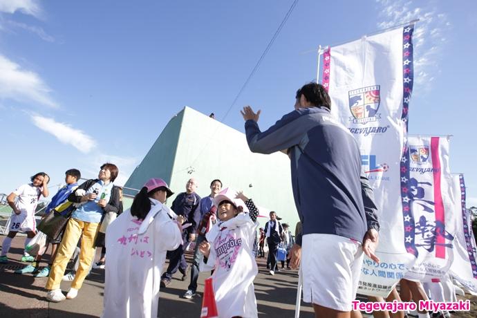 お見送り:村尾選手