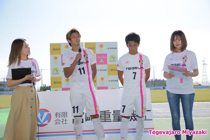 ヒーローインタビュー:藤岡選手
