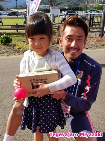 10/21カラーボールプレゼントvs東京武蔵野シティFC