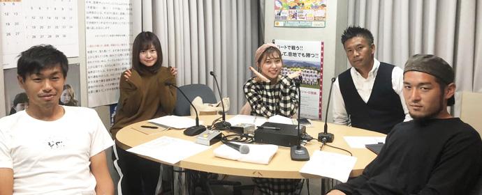 ゲスト:宮田選手・上野山選手