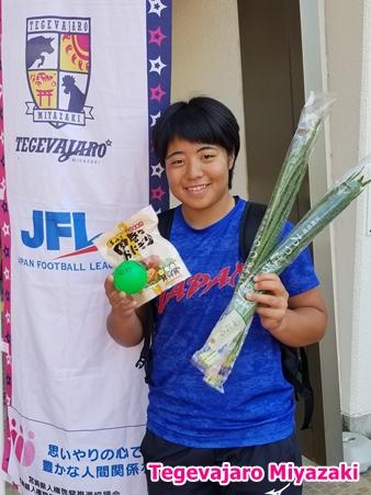 第20回JFL 2ndステージ 第14節 カラーボールプレゼント当選者