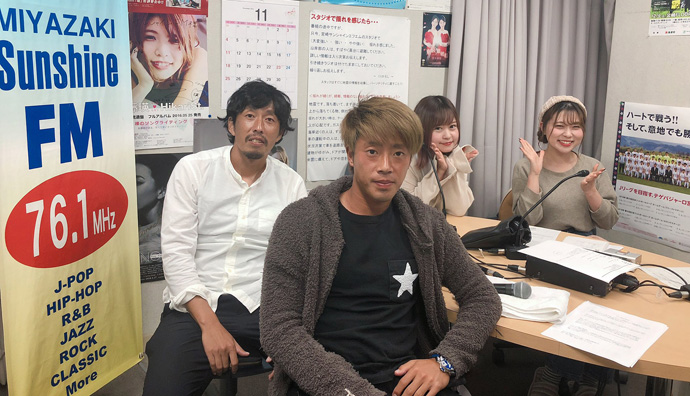 ゲスト:三島勇太選手・米田選手