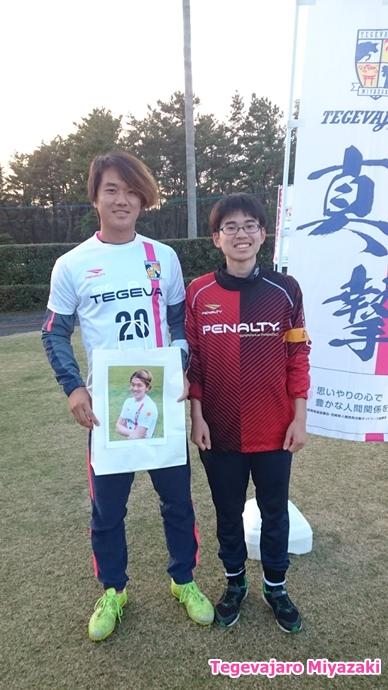 選手私物プレゼント当選者:澤野選手