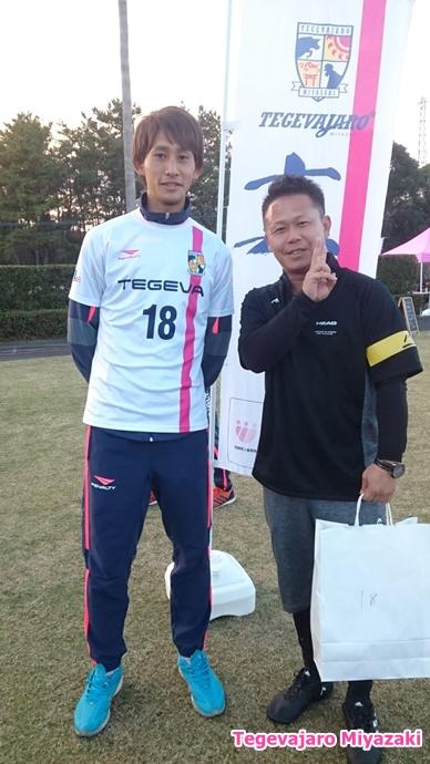 選手私物プレゼント当選者:石川選手