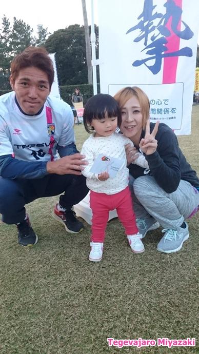 ファン感謝祭:抽選株式会社明光社様