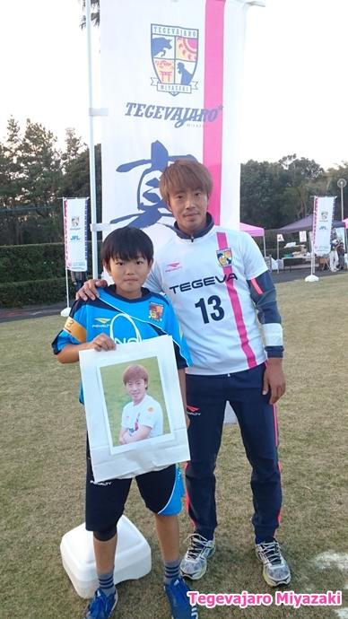選手私物プレゼント当選者:三島選手