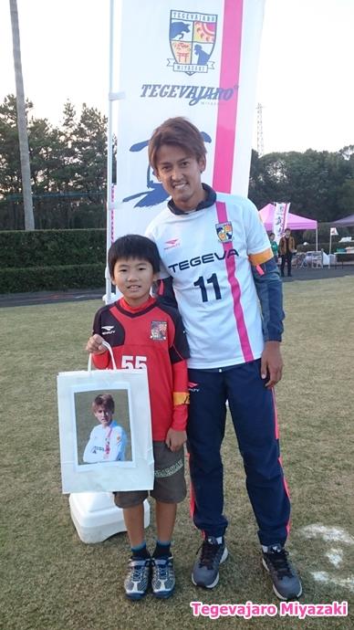 選手私物プレゼント当選者:藤岡選手