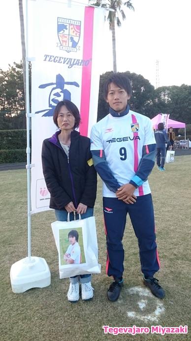 選手私物プレゼント当選者:小林選手