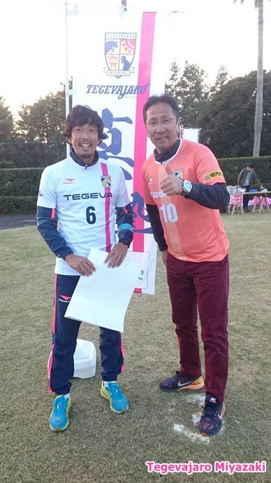 選手私物プレゼント当選者:米田選手