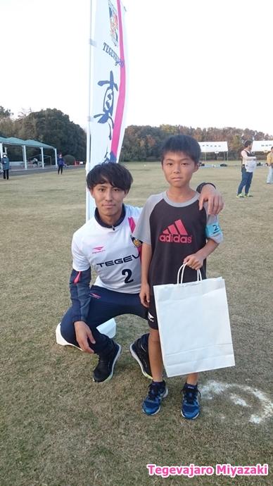 選手私物プレゼント当選者:水島選手