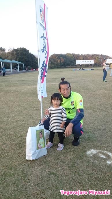 選手私物プレゼント当選者:上野山選手