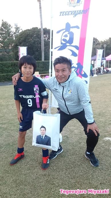 選手私物プレゼント当選者:柳田代表