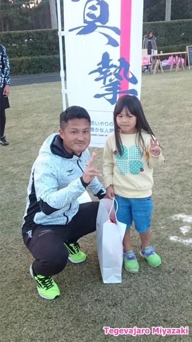 選手私物プレゼント当選者:倉石監督