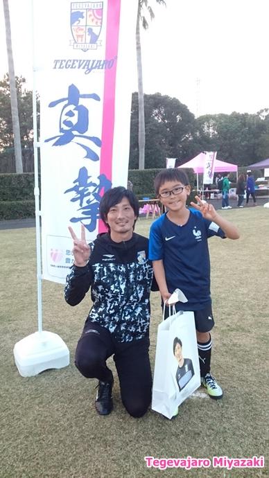 選手私物プレゼント当選者:牧野フィジカルコーチ