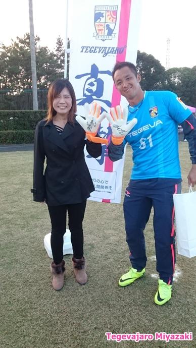 選手私物プレゼント当選者:石井選手