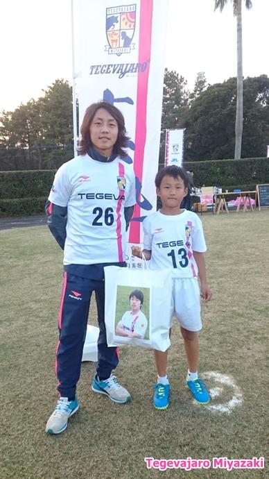選手私物プレゼント当選者:中村選手