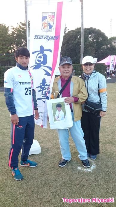 選手私物プレゼント当選者:安東選手