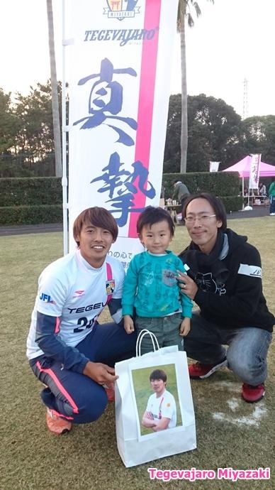 選手私物プレゼント当選者:米澤選手