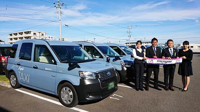 宮交タクシー株式会社様