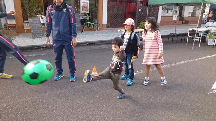 こゆ朝市:キックターゲット