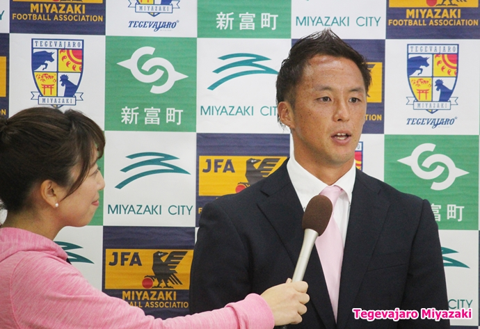 UMKスーパーニュース:石井選手