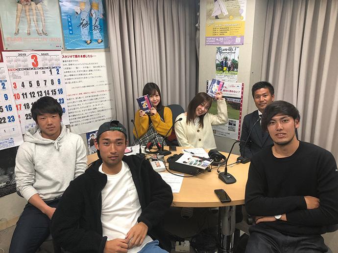 ゲスト:青山生選手・石田皓大選手・前田翔吾選手