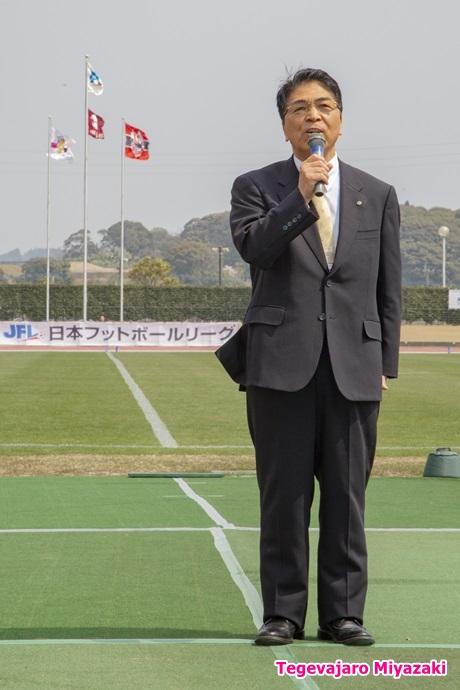 宮崎市長・戸敷正様