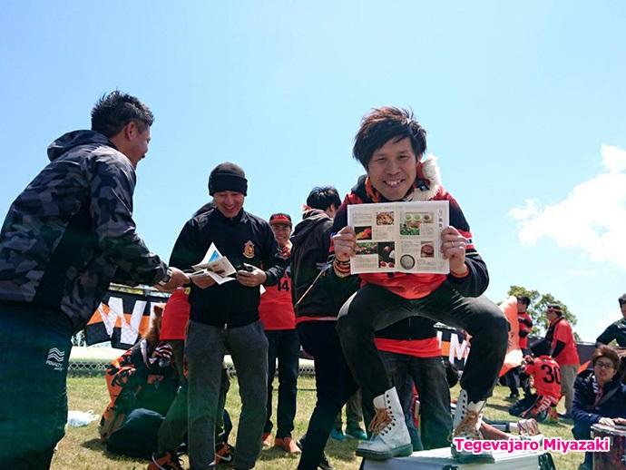 ヴィアティン三重サポーター、GM柳田
