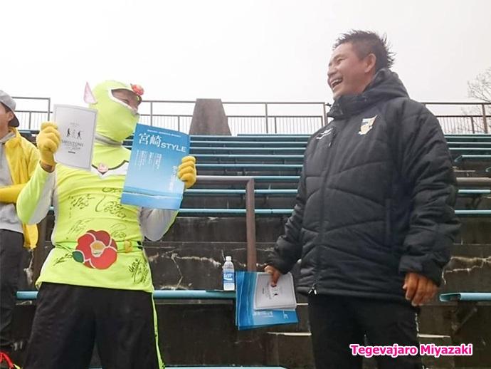 松江シティFCサポーター、GM柳田