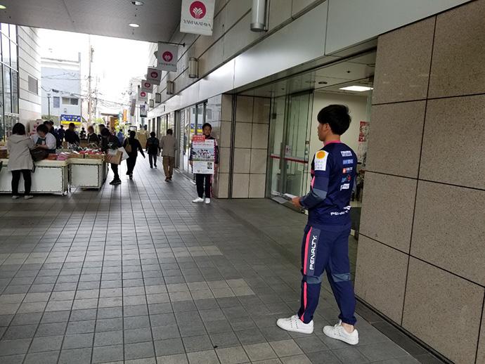 宮崎山形屋メンバー