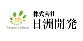株式会社日洲開発