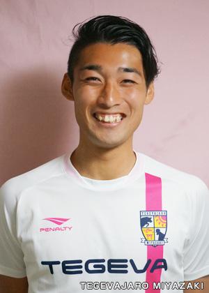 石田皓大選手