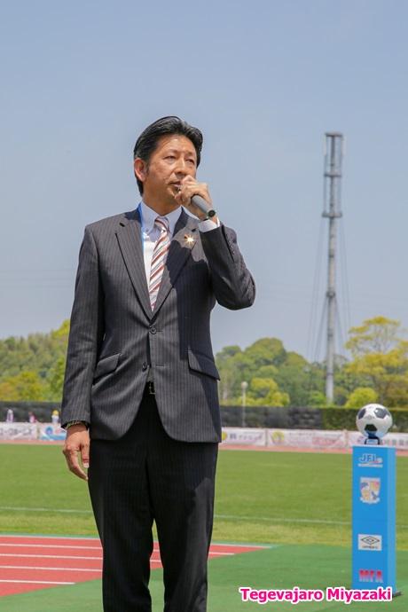 宮崎市サッカー協会会長、宮崎市議会議員 斎藤了介様