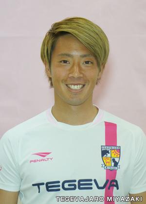 三島勇太選手