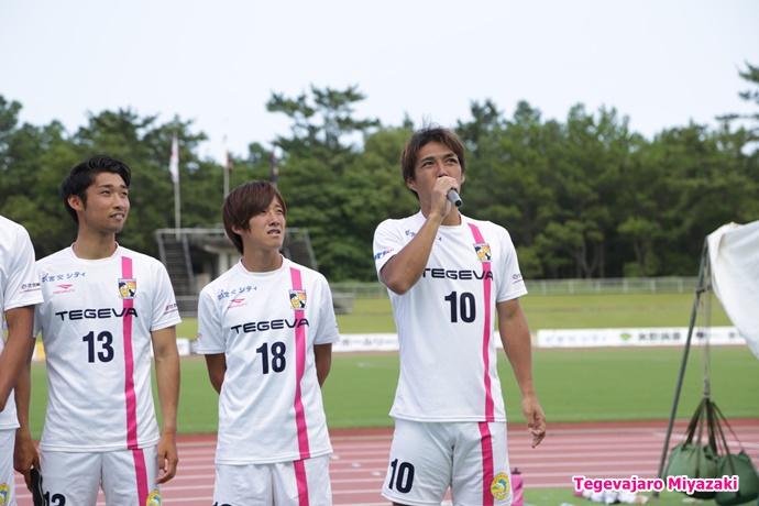 藤岡浩介選手