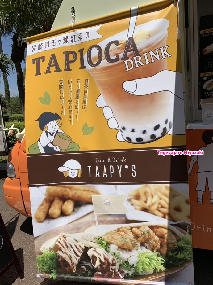 TAAPY'Sターピーズ様