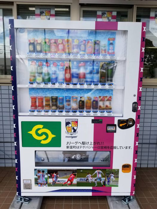 テゲバジャーロ宮崎自動販売機