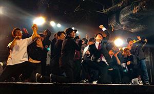 宮崎大学ダンス部 CREW