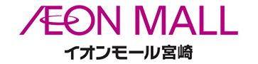 イオンモール宮崎