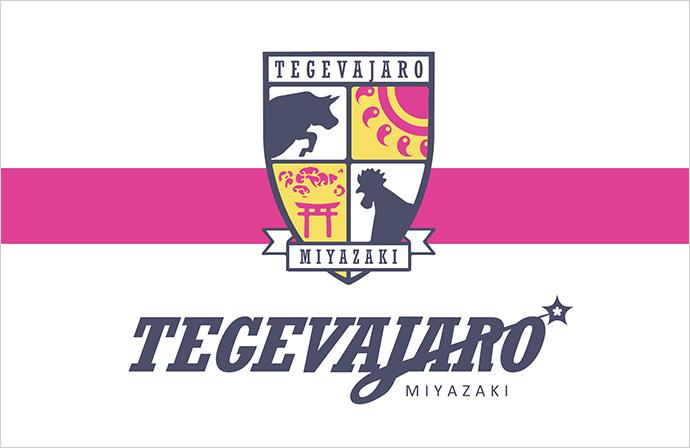 テゲバジャーロ 宮崎