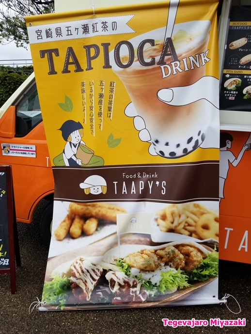 TAAPY'S(ターピーズ)様