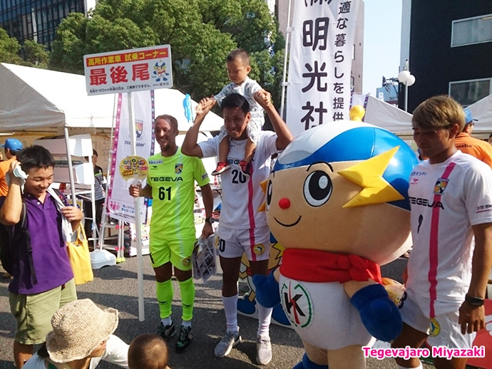 まつり宮崎:石井選手・橋口選手・安東選手