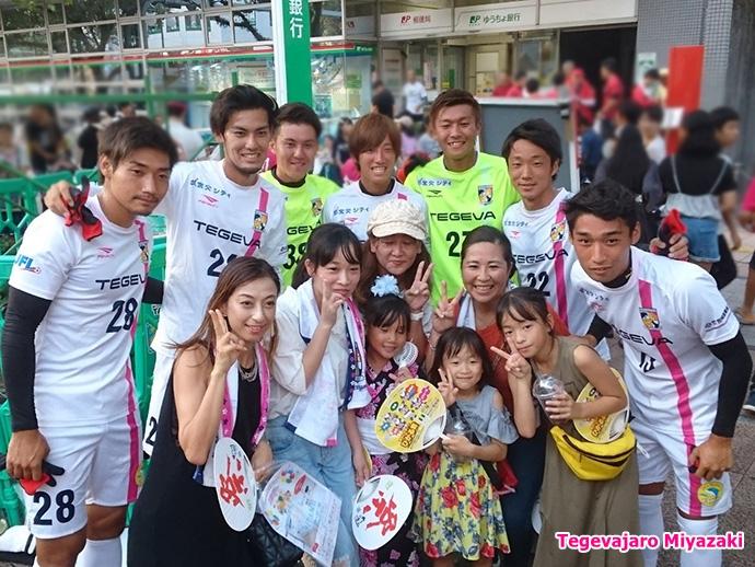 まつり宮崎:大綱引き大会記念写真