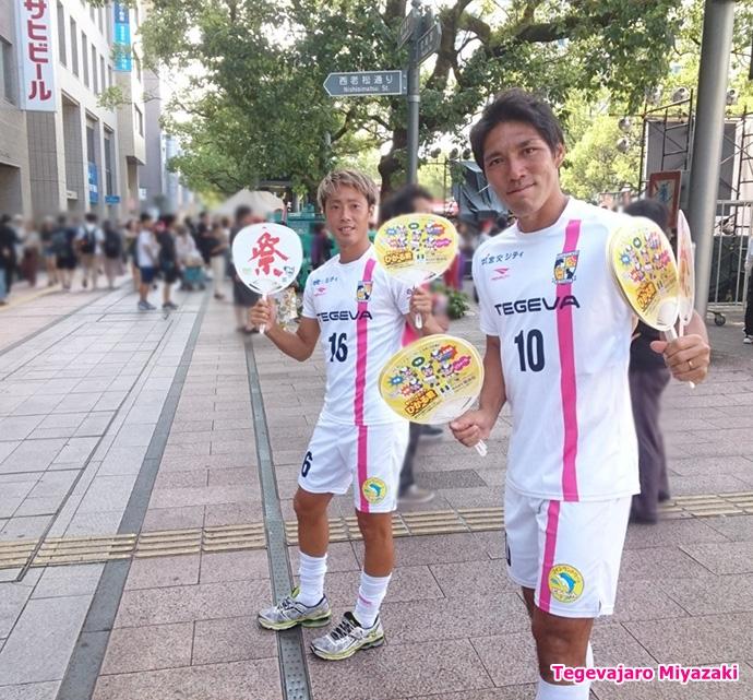まつり宮崎:水永選手・三島選手
