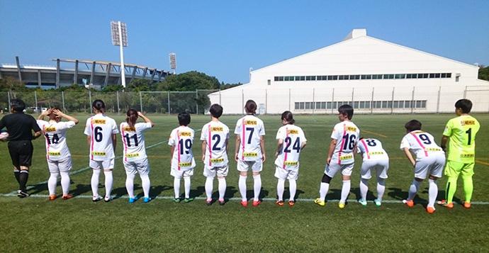 令和元年度MFA第37回皇后杯全日本女子サッカー選手権宮崎県大会 1回戦:整列