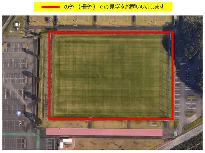 宮崎市清武総合運動公園:練習見学可能エリア
