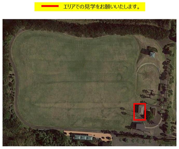富田浜海浜公園:練習見学可能エリア