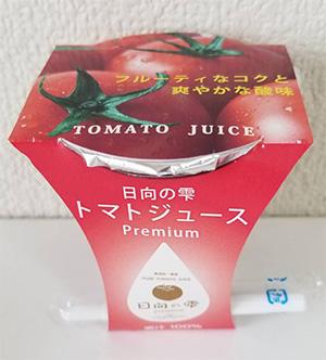宮崎センコーアポロ株式会社様